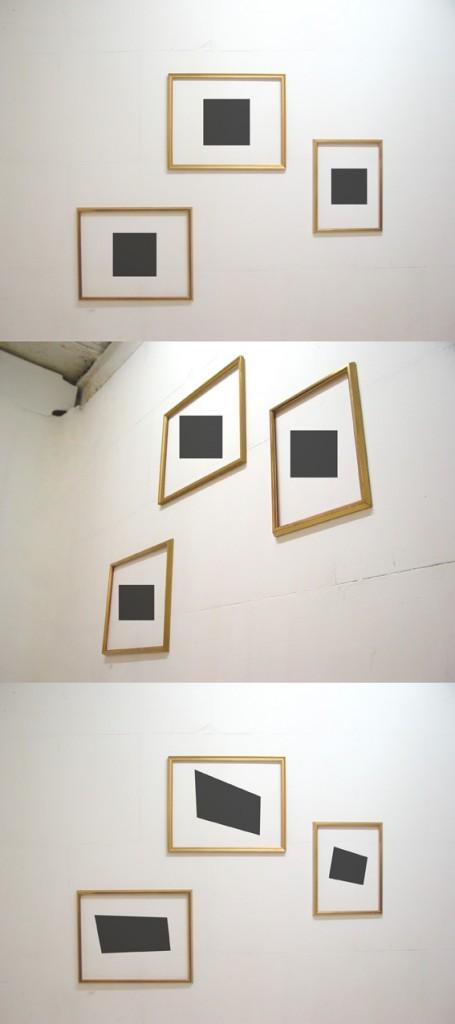 La perspective, 2011   Chiwook Nho