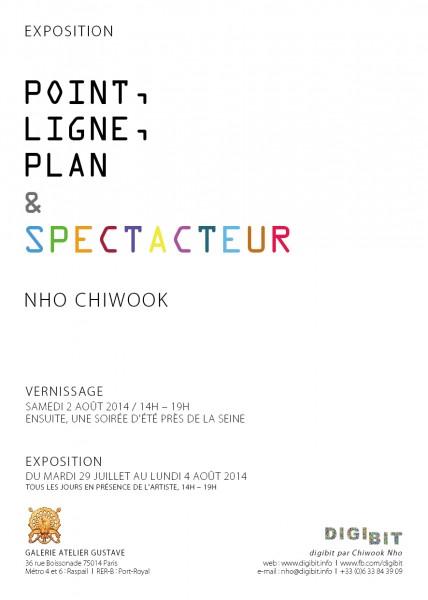 Carton d'exposition verso, Chiwook Nho (노치욱)